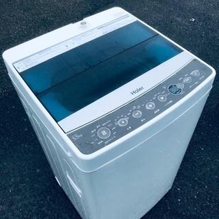 ♦️EJ801B Haier全自動電気洗濯機 【2016年製】