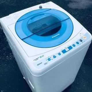 ♦️EJ803B Panasonic全自動洗濯機