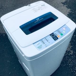 ♦️EJ804B Haier全自動電気洗濯機 【2013年製】