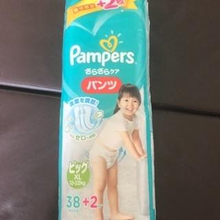 【ネット決済】パンパース ビッグXL 40枚