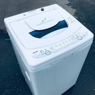♦️EJ805B TOSHIBA東芝電気洗濯機