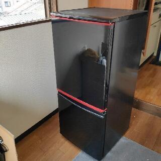 洗濯機 冷蔵庫 さしあげます