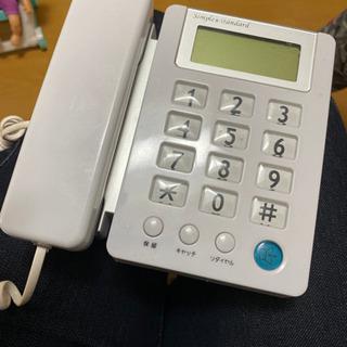 電話機 かわいい