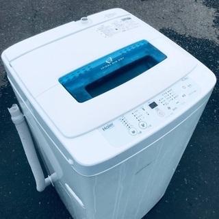 ♦️EJ806B Haier全自動電気洗濯機 【2019年製】