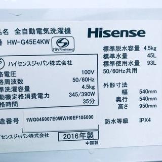 ♦️EJ809B Hisense全自動電気洗濯機 【2016年製】 - 千代田区