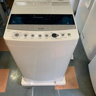 【引取限定】全自動電気洗濯機 2019年製 Haier JW-C...