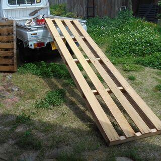 ③パレット 10尺 ロング 305cm 多目的使用可能 2…