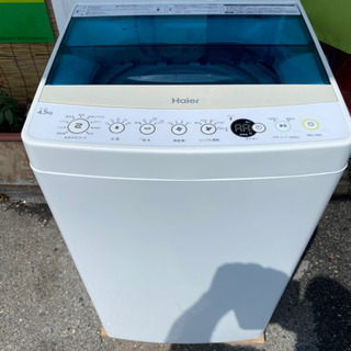 Haier 4.5kg 全自動洗濯機 2017年製 美品