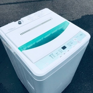 ♦️EJ811B YAMADA全自動電気洗濯機 【2016年製】