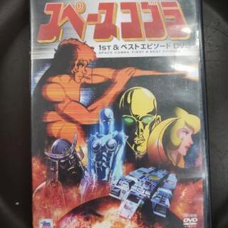 ホビー DVD スペースコブラ 1ST&ベストエピソードDVD ...