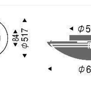 ■無料■シーリングライト※天井取付金具無し − 東京都