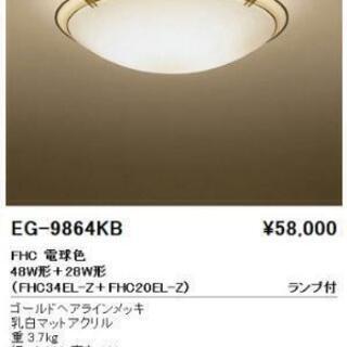 ■無料■シーリングライト※天井取付金具無し - 売ります・あげます
