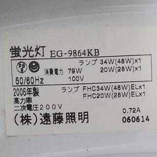 ■無料■シーリングライト※天井取付金具無し - 家電