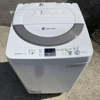 SHARP 5.5kg 洗濯機 ES-GE55N-S