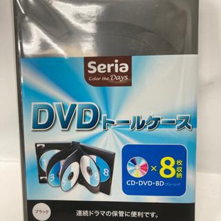 【8️⃣枚収納できるよ‼️】DVD トールケース 収納ケース