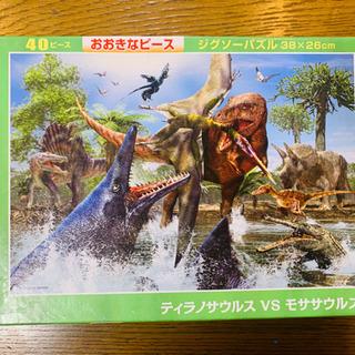 恐竜パズル 40ピース ティラノサウルスVSモササウルス