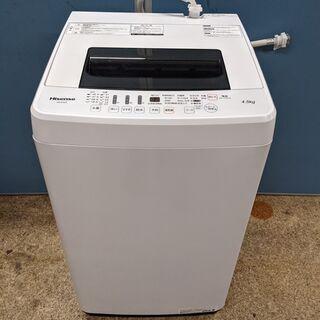 Hisense ハイセンス 全自動電気洗濯機 4.5kg 201...