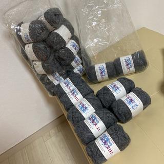 毛系19個(ペルー高地の羊毛混紡)3000円