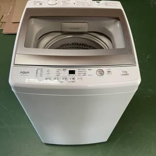 AQUA 7.0kg 洗濯機 AQW-GP70GJ