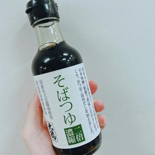 【ネット決済】大徳醤油 そばつゆ⚠️80%オフ