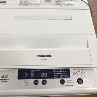 【ネット決済】Panasonic 洗濯機(NA-F50ME1)2...