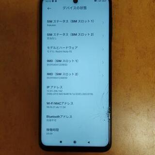 【国内版】Redmi note9s RAM6GB ROM128G...