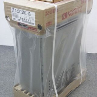 3307C5537) 新品 未開封  ノーリツ 給湯器 GT-C...