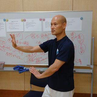 旺龍堂・中国伝統武術【形意拳&八卦掌】教室