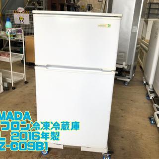 YAMADA ノンフロン冷凍冷蔵庫 90L 2016年製 YRZ...