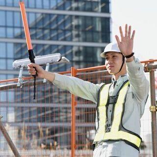 【短期】高速道路リニューアル工事に伴う交通誘導スタッフ募集/WE...