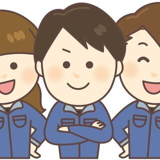 派)事務兼資材管理☆日勤帯!!フルタイム!!時給1100円【福島市】 - 物流