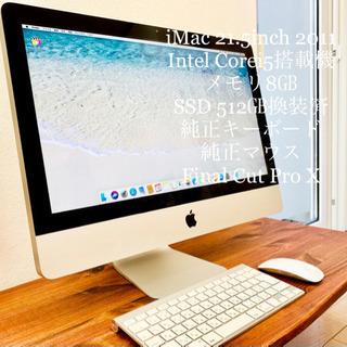 Apple iMac 21.5 Mid 2011  SSD 51...