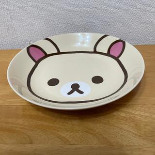 【ネット決済】リラックマのお皿3枚セット