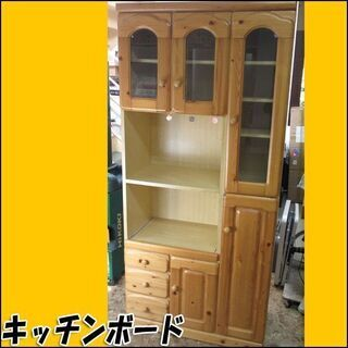 TS キッチンボード/レンジ台 木目 W90×H192×D40c...