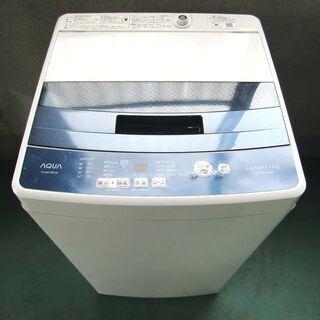 アクア株式会社 洗濯機 AQW-BK45G 4.5Kg 2019年製