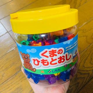 七田(しちだ)知育玩具 くまのひもとおし