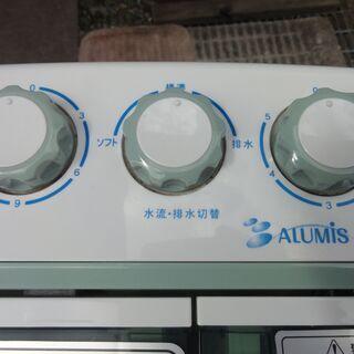 2槽式小型洗濯機「晴晴」【中古品】 - 新庄市