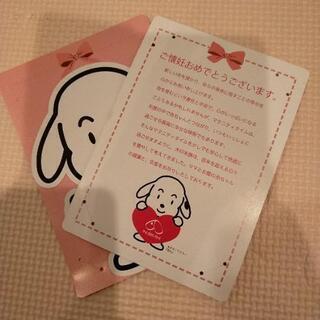 [中古雑貨他]犬印本舗のポストカードとリングファイル