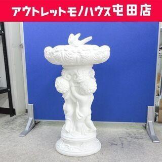 オブジェ 置物 高さ55cm 庭 野外 石膏  ☆ Pay…