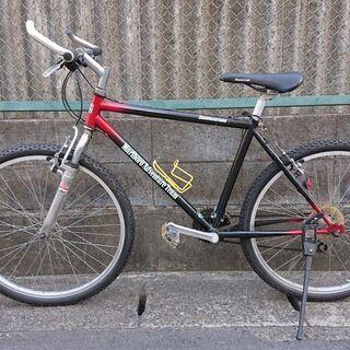 BRIDGESTONE / ブリヂストン MT カヤックX46 ...