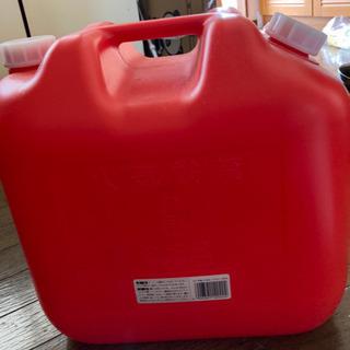 灯油タンク 20リットル