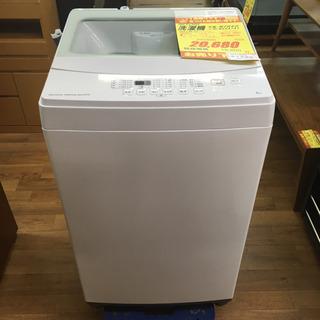 S190-S★6ヵ月保証★6.0K洗濯機★NITORI  NTR...