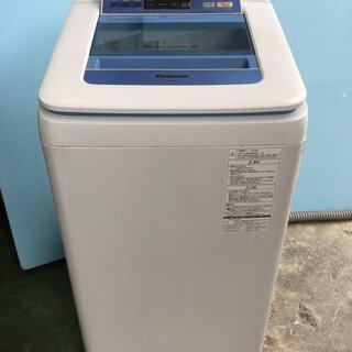 Panasonic パナソニック 全自動電気洗濯機 7.0kg ...