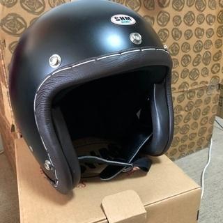 女性用ヘルメット、譲ります。