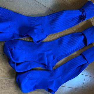 サッカーソックス /  ブルー23〜25cm