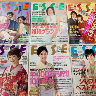 【古本】ESSE 写真の物全て ブックプロジェクト