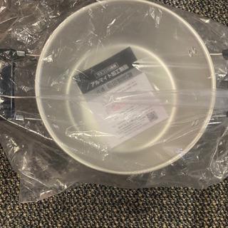 アルマイト加工製品鍋