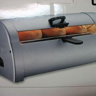 cloer Bread Roll Baker (ブレッドロ…