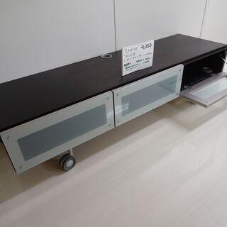 テレビ台(R305-02)