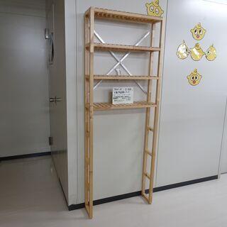 木製洗濯機上ラック(R305-05)